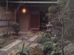 Kyoto-casa moderna progettata da Kazayuki Nimura