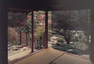 Kyoto- giardino in completa relazione con l'interno